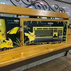 Razer Pikachu Bundle